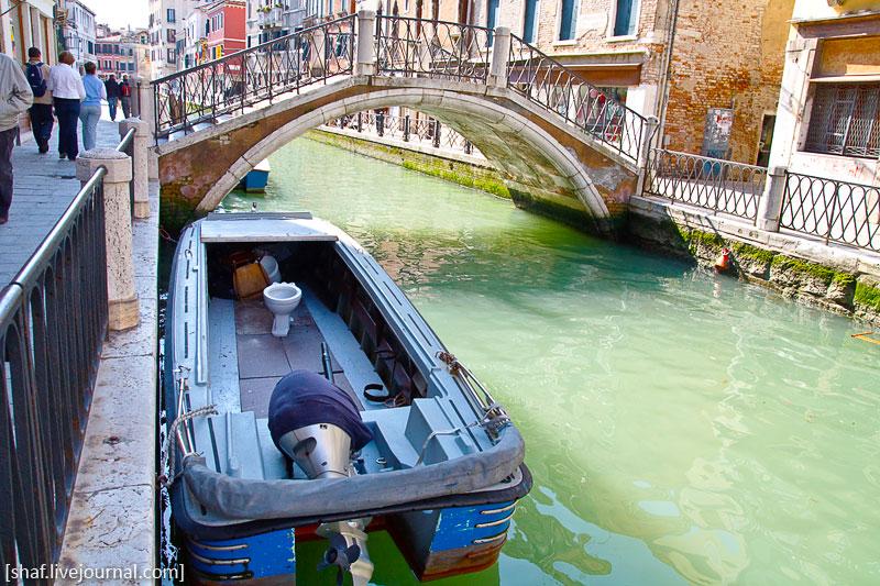 http://lh4.googleusercontent.com/-SNorinkinVE/S9nyxspwwMI/AAAAAAAATT4/t8TSU4woA3Q/s800/20100411-092436_Venice.jpg