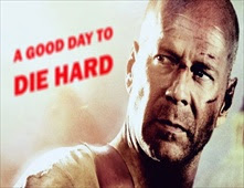 فيلم A Good Day to Die Hard بجودة DVD