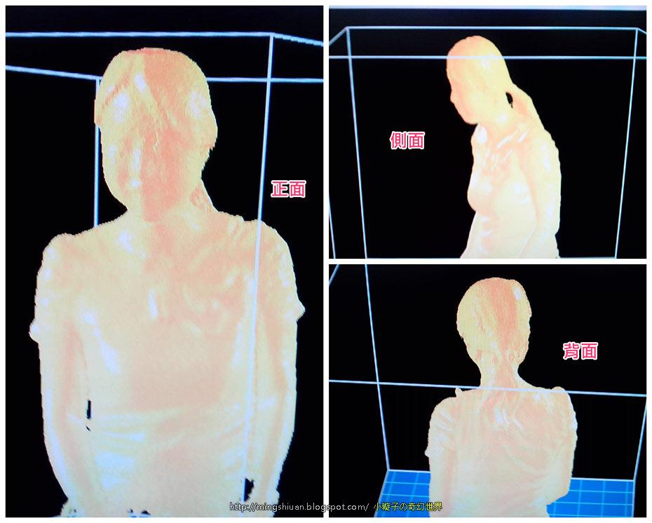2012-3Dscan01.jpg