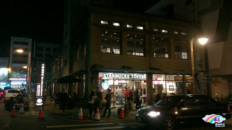Starbuck Coffee星巴克咖啡與誠品書店 進駐雲林虎尾歷史建築「合同廳舍」