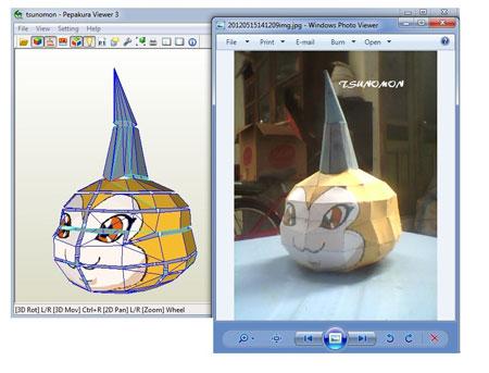 Digimon Tsunomon Papercraft