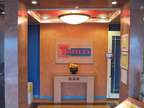 太平洋フェリー「きそ」 レストラン「TAHITI」入口