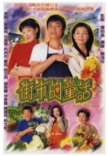 Hy Vọng - Hope For Sale - 2001