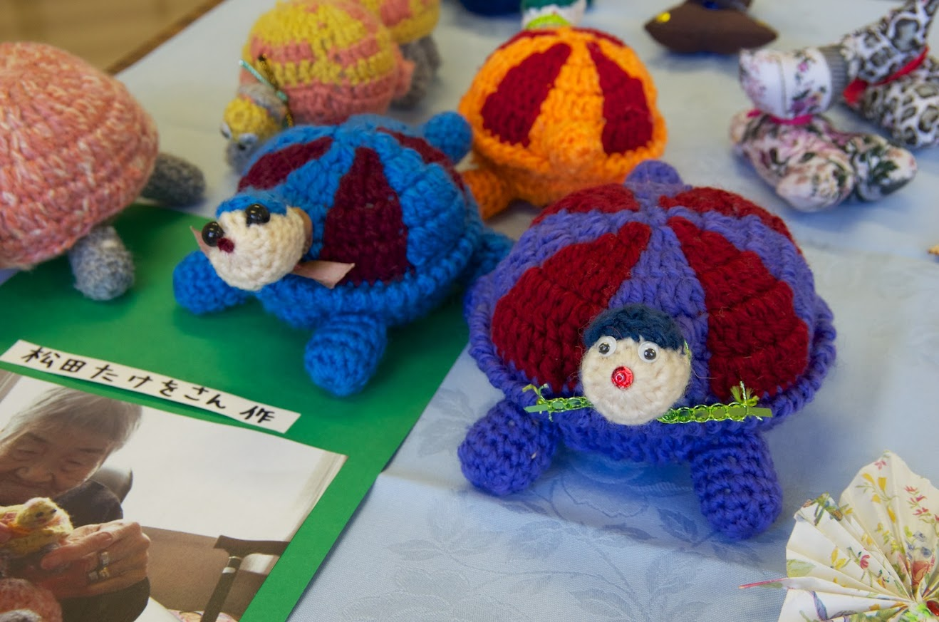 手編みのカメ