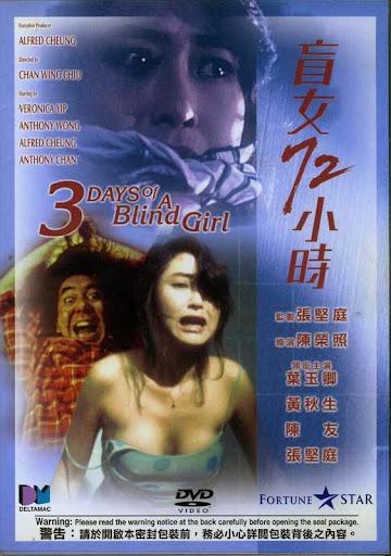 Three days with blind girl - 3 ngày với cô gái mù 18+