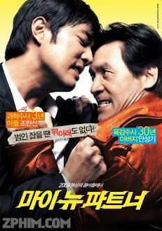 Đồng Nghiệp Mới - My New Partner (2008) Poster