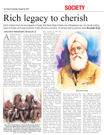 Article on Bhai Kahan Singh Nabha  published in Spectrum supplement of The Tribune on Sunday August 28, 2011.