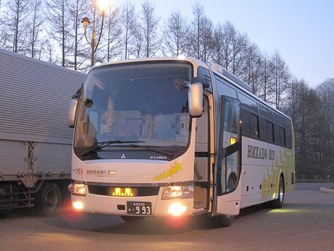 北海道バス「釧路特急ニュースター号」・993 道の駅うらほろにて その1