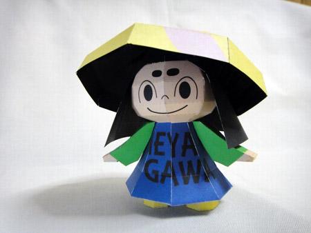 Hacikazuki-chan Papercraft Mascot