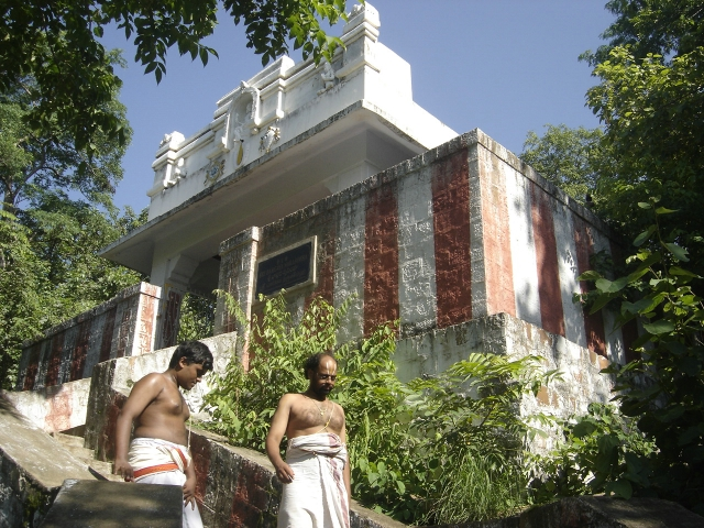Bhargava Narasimha Swamy
