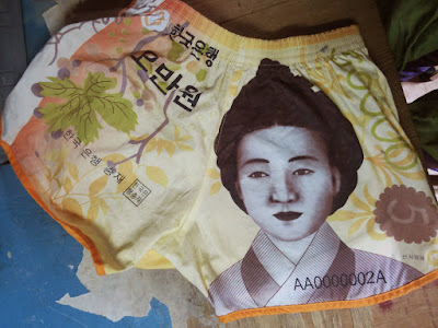 誰 !?。韓国みやげにいただいたパンツなんですけど。