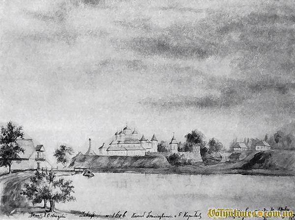 Наполеон Орда.Вид на монастир Межиріч.
