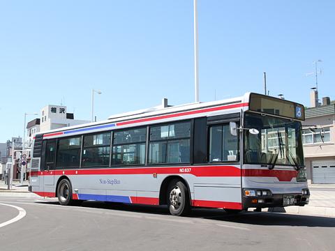 宗谷バス 5系統 ・637 日野ブルーリボンシティノンステップ