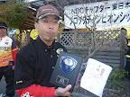 3位 栗原稔選手 高級ベイトフィネスリール贈呈 2012-11-26T03:06:00.000Z