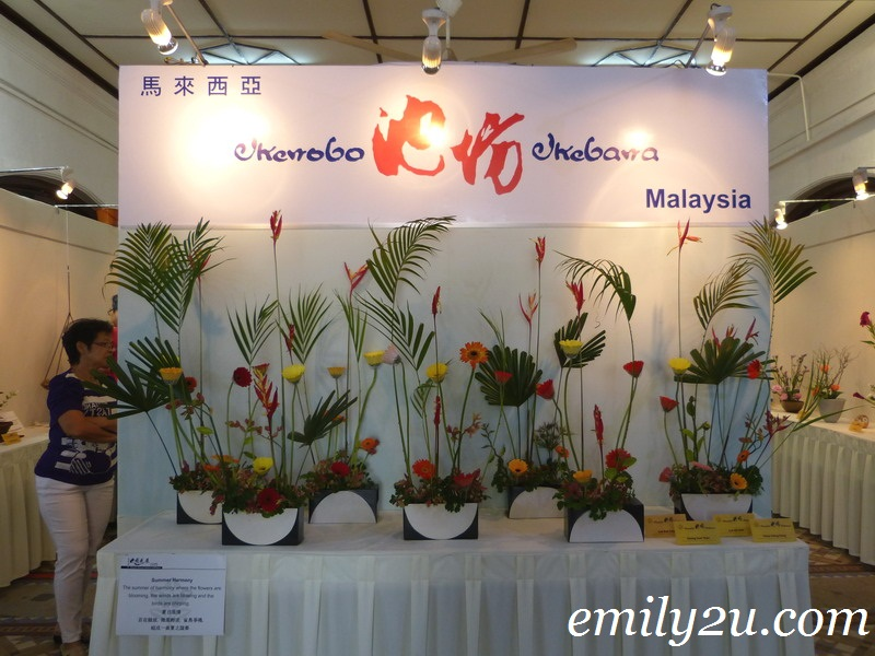 Ikenobo Flower Arrangement Exhibition