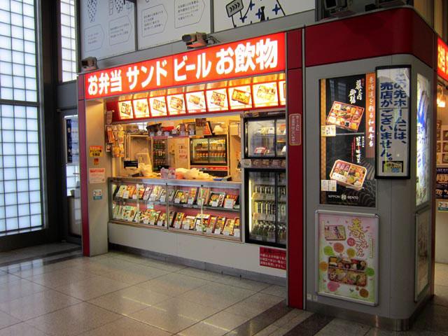 新幹線改札内南コンコース売店