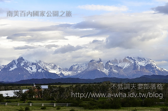 【智利旅遊】百內國家公園縮時攝影第一部Torres del Paine National Park in Chile