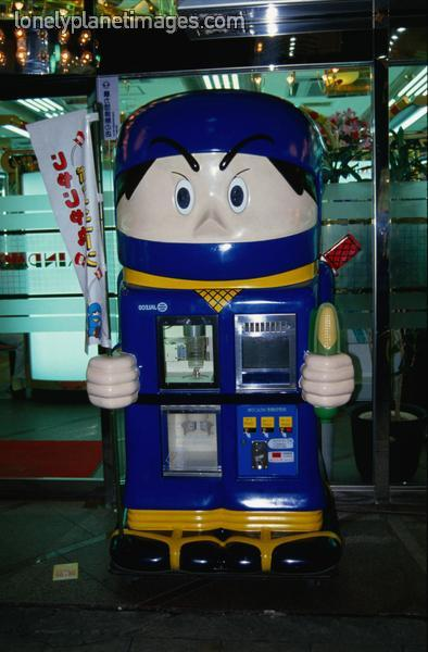 Popcorn I Vending Machine or Jidohanbaiki (自動販売機) di Jepang