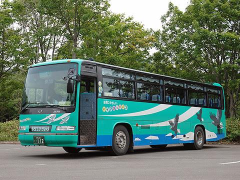 斜里バス 知床五湖シャトルバス ・112