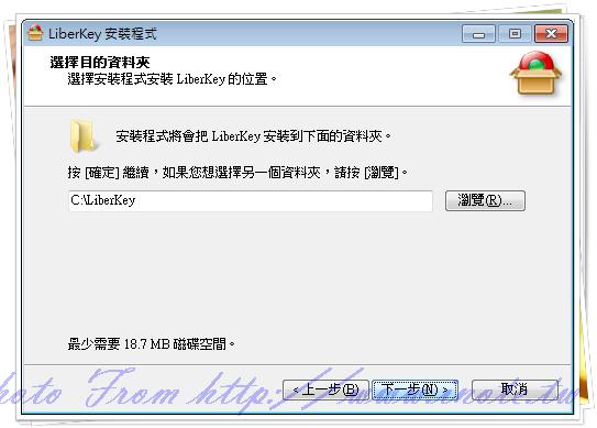 LiberKey 4