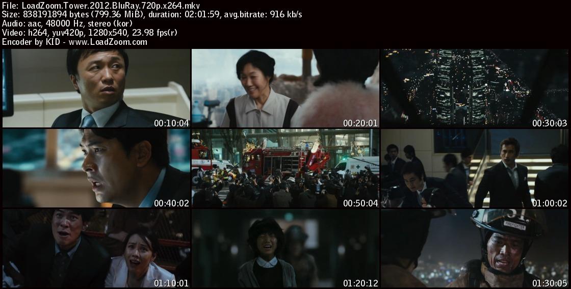movie screenshot of The Tower fdmovie.com