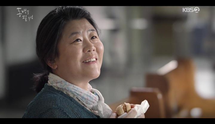 When the Camellia Blooms: Episodes 11-12 » Dramabeans Korean drama ...