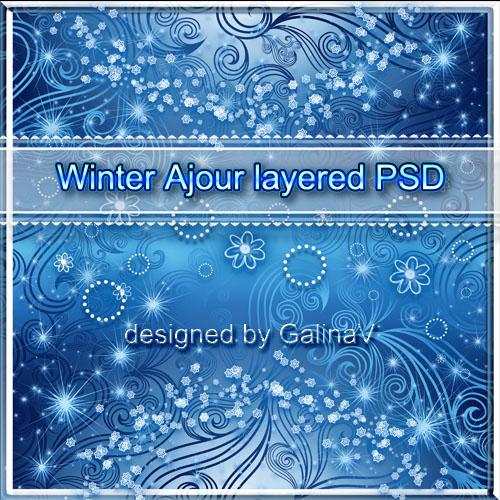 PSD-исходник - Зимний ажур
