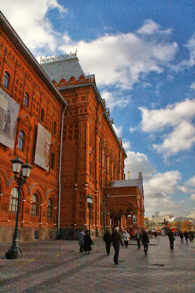 Moscow tourism office