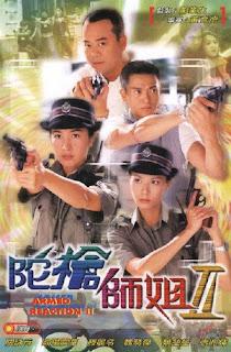 Lực Lượng Phản Ứng 2 - Armed Reaction 2 - 2000