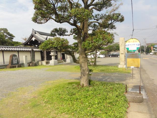 西一本松 東海道五十三次