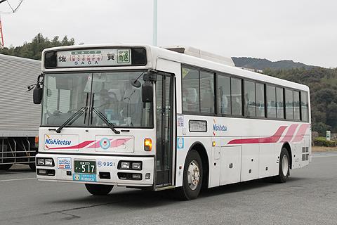 西日本鉄道「わかくす号」 9921
