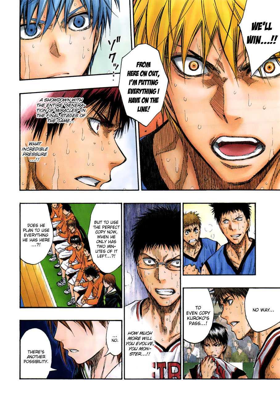 Kuroko no Basket Manga Chapter 196 - Image 18