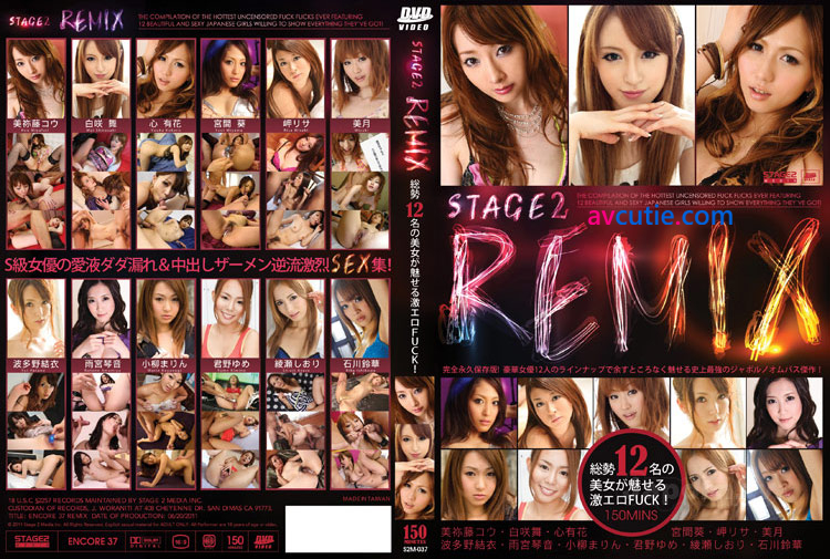 Stage2.Remix.12.Models.S2M-037