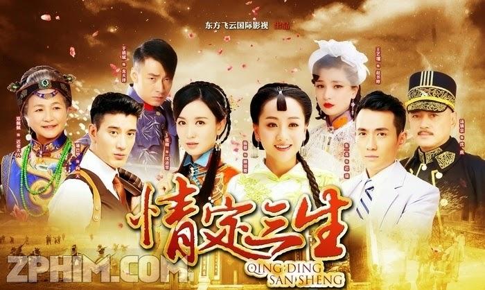 Ảnh trong phim Tình Định Tam Sinh - Love for Three Lifetimes 1