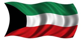 Kuwait - bandeira para colorir