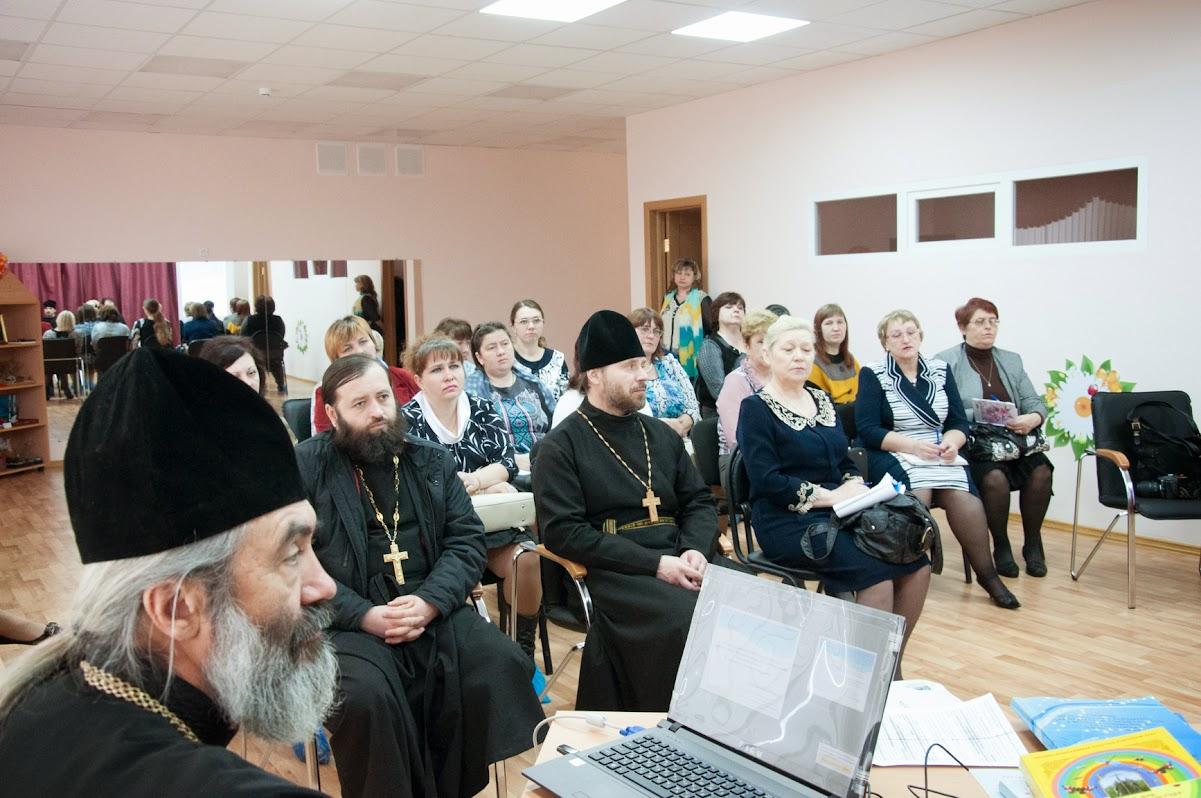 Основы Православной культуры для детских садов.