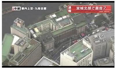 Tsunami Japan Photos