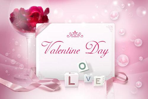 Розовая валентинка открытка для поздравлений - исходник ко Дню Св. Валентина