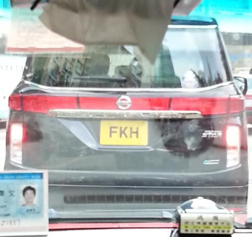 I'm sure there's a U missing here? #hkplates…