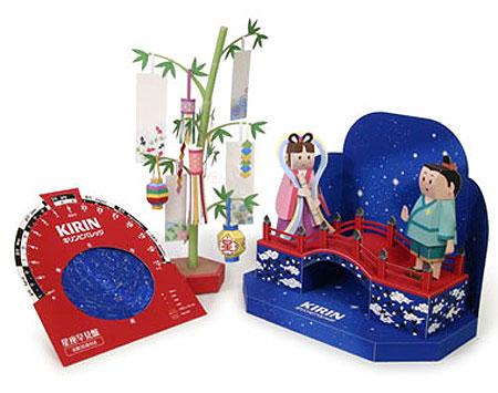 Kirin 2011 Star Festival Papercraft Tanabata