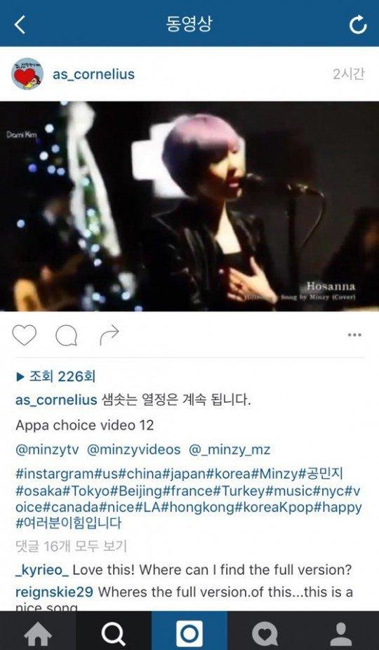 Bố Minzy lên tiếng ám chỉ cô bị YG đuổi khỏi 2NE1 chứ không tự nguyện rời nhóm?
