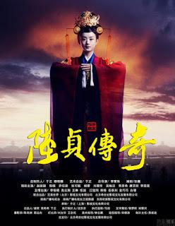 Lục Trinh Truyền Kì - Luc Trinh Truyen Ki - 2013