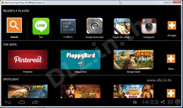 ดาวน์โหลด BlueStacks App Player 2 โหลดโปรแกรม BlueStacks ล่าสุดฟรี