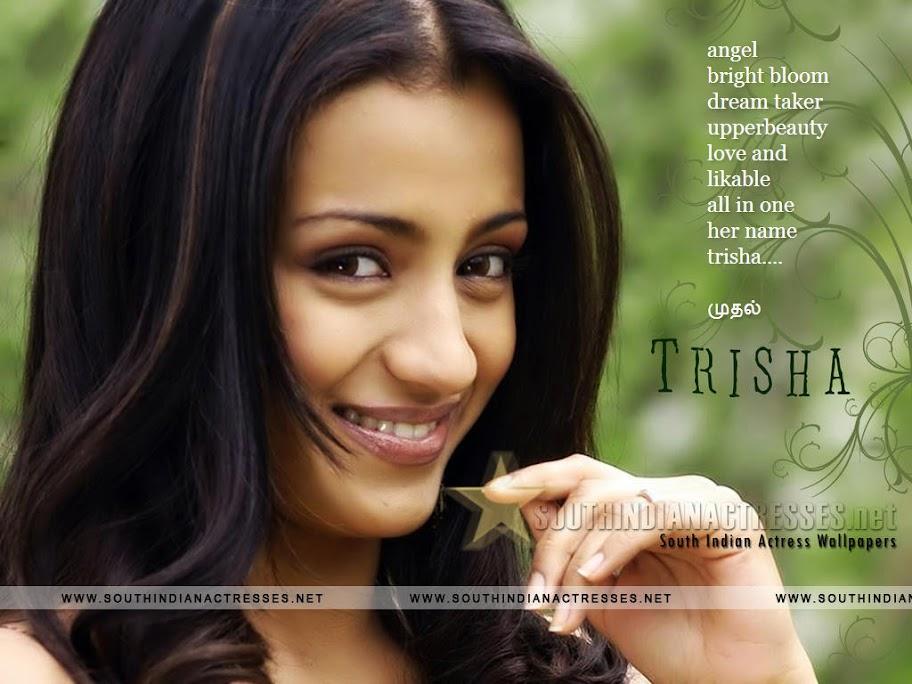 நண்பன் சின்ன வயது புகைப்படம் 18 + Trisha-Krishnan-Wallpaper-009