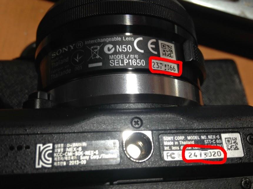 소니 미러리스 카메라 렌즈와 본체 시리얼 번호의 위치