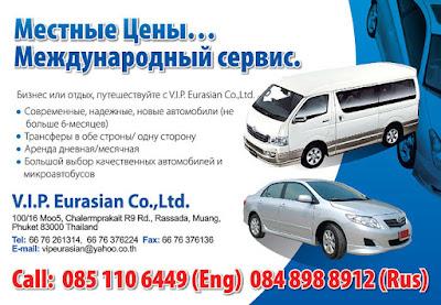 งานโฆษณารถเช่า Ad Car Rent