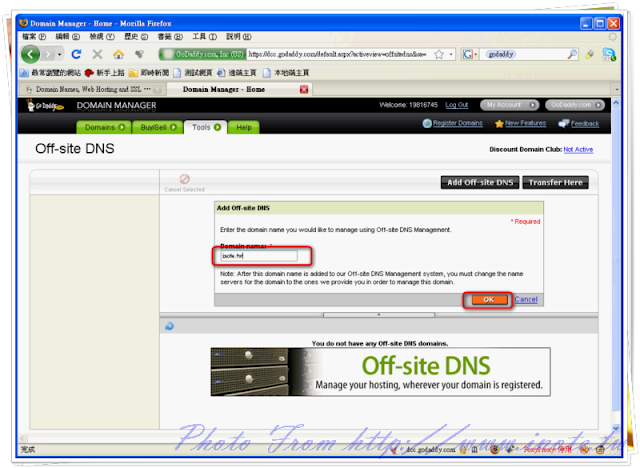 Goddy Free DNS SERVER 4