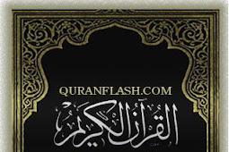 برنامج المصحف الشريف الرقمي quran flash