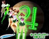 Kino Makoto - Sailor Jupiter
