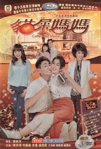 Cafe Hữu Tình - Coffee Cat Mama poster